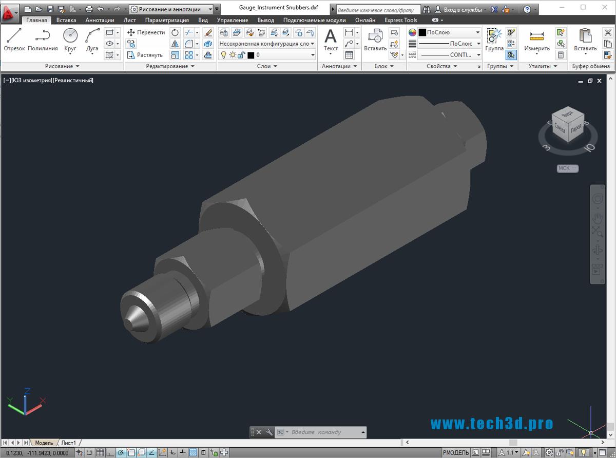 3D модель демпфера колебаний для измерительных приборов