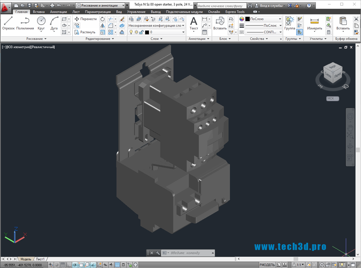 3D модель пускателя