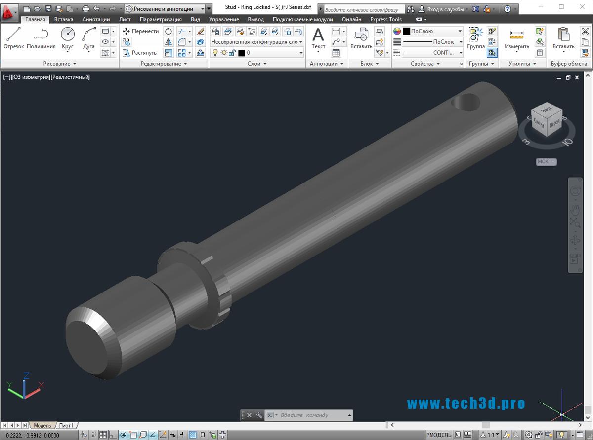 3D модель штифта цилиндрического