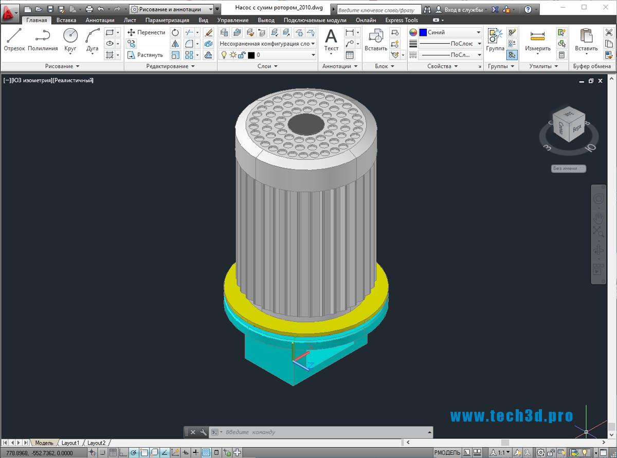 3D модель насоса с сухим ротором