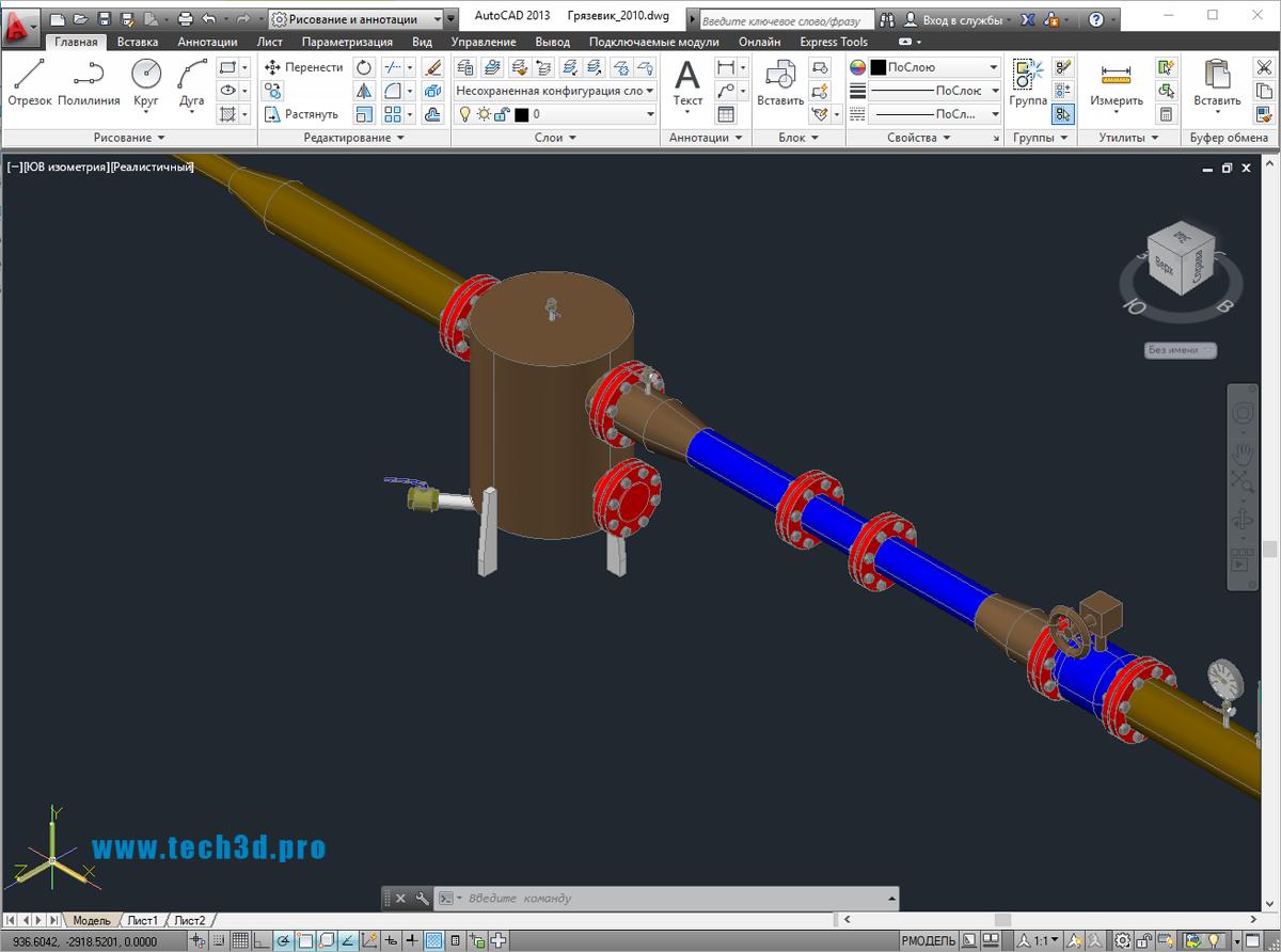 3D модель фильтра грязевика