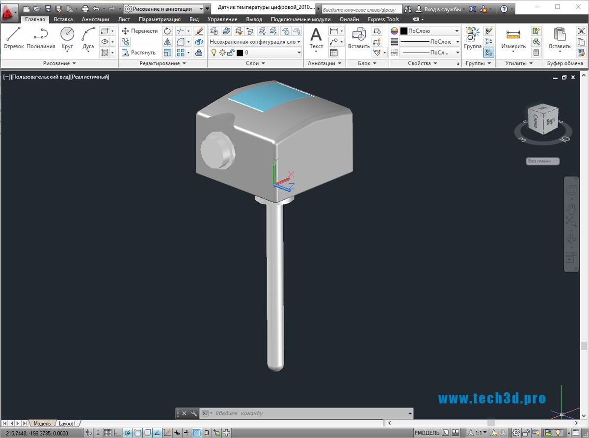 3D модель цифрового датчика температуры