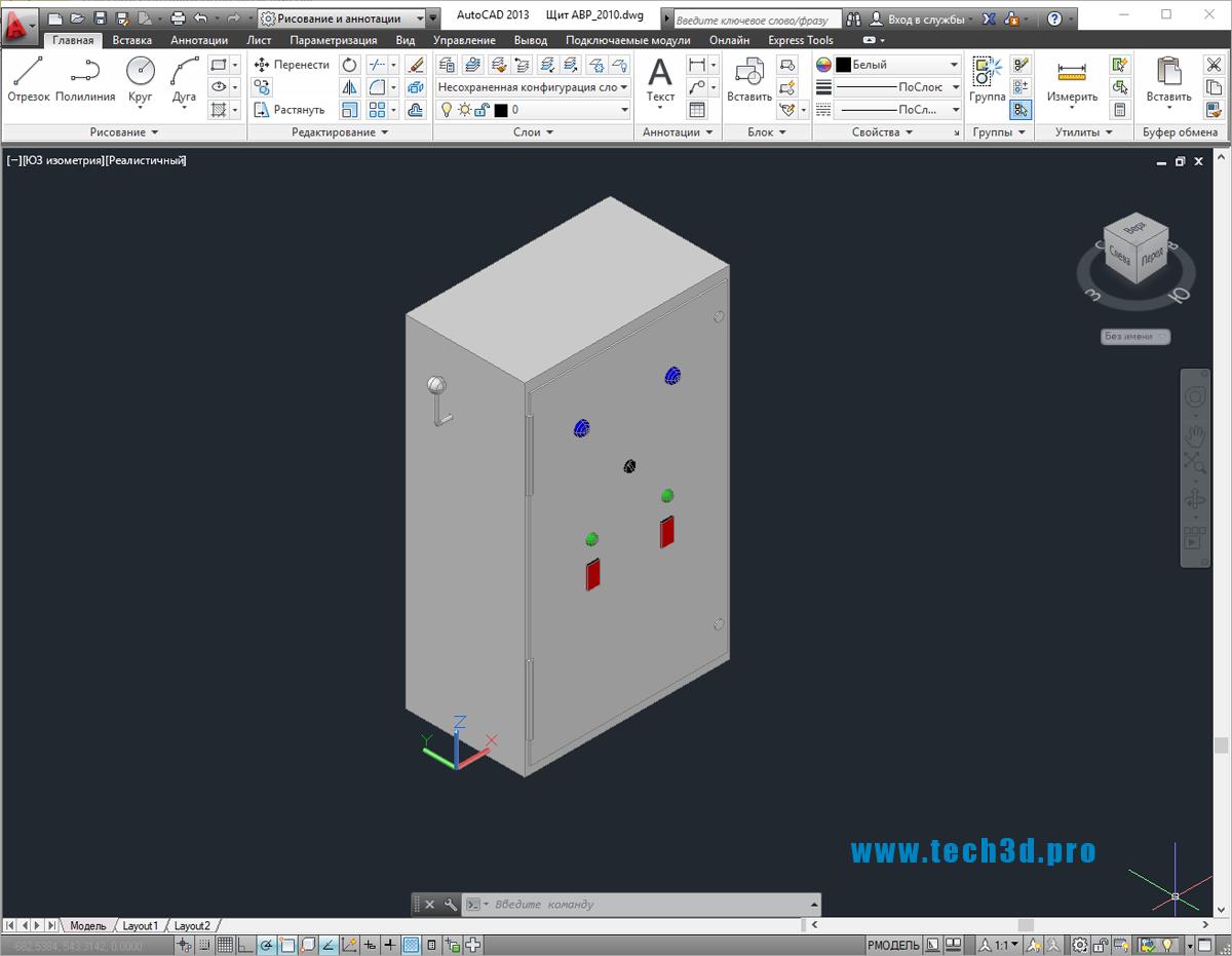 3D-модель щита электрического