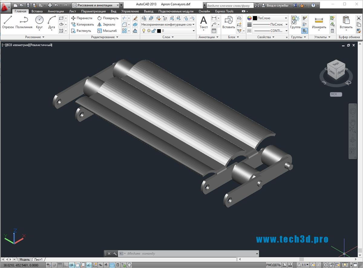 3D-модель ленточного транспортера