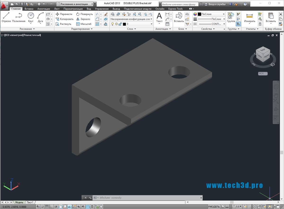 3D-модель кронштейна настенного