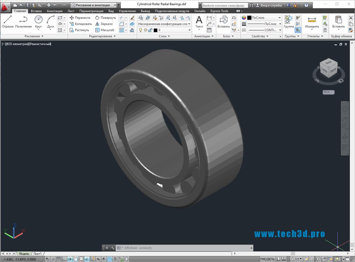 3D-модель подшипника роликового цилиндрического