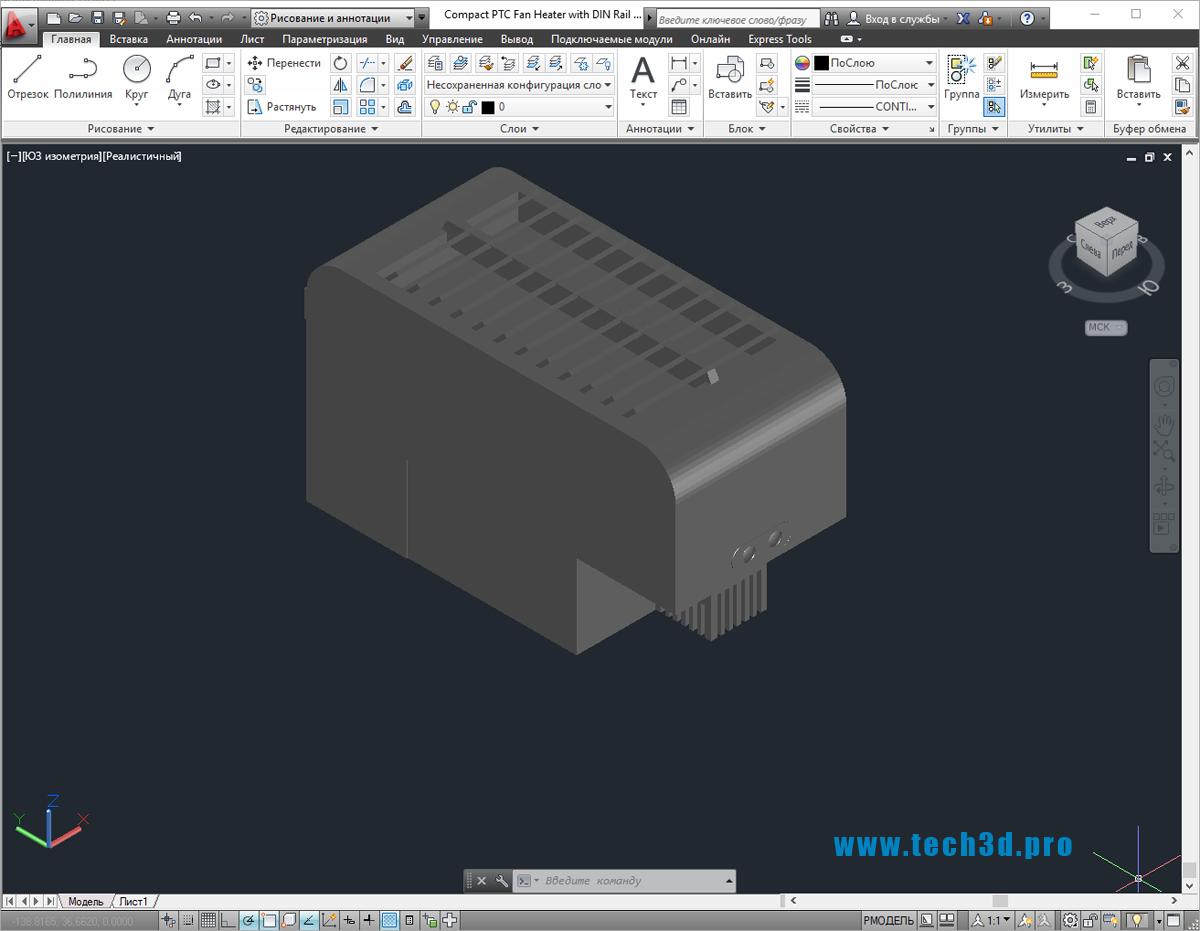 3D-модель системы обогрева шкафа
