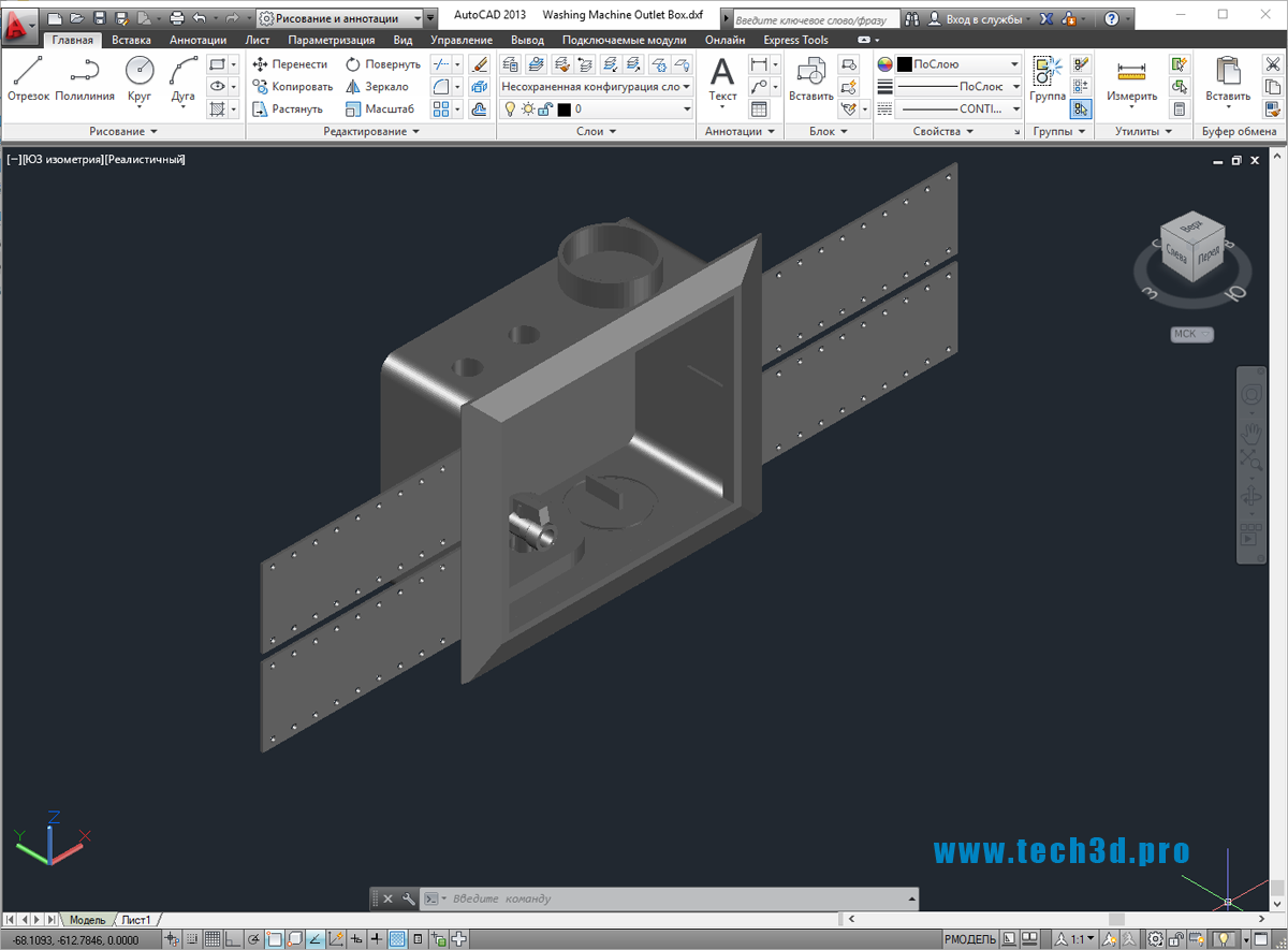 3D-модель распред коробки