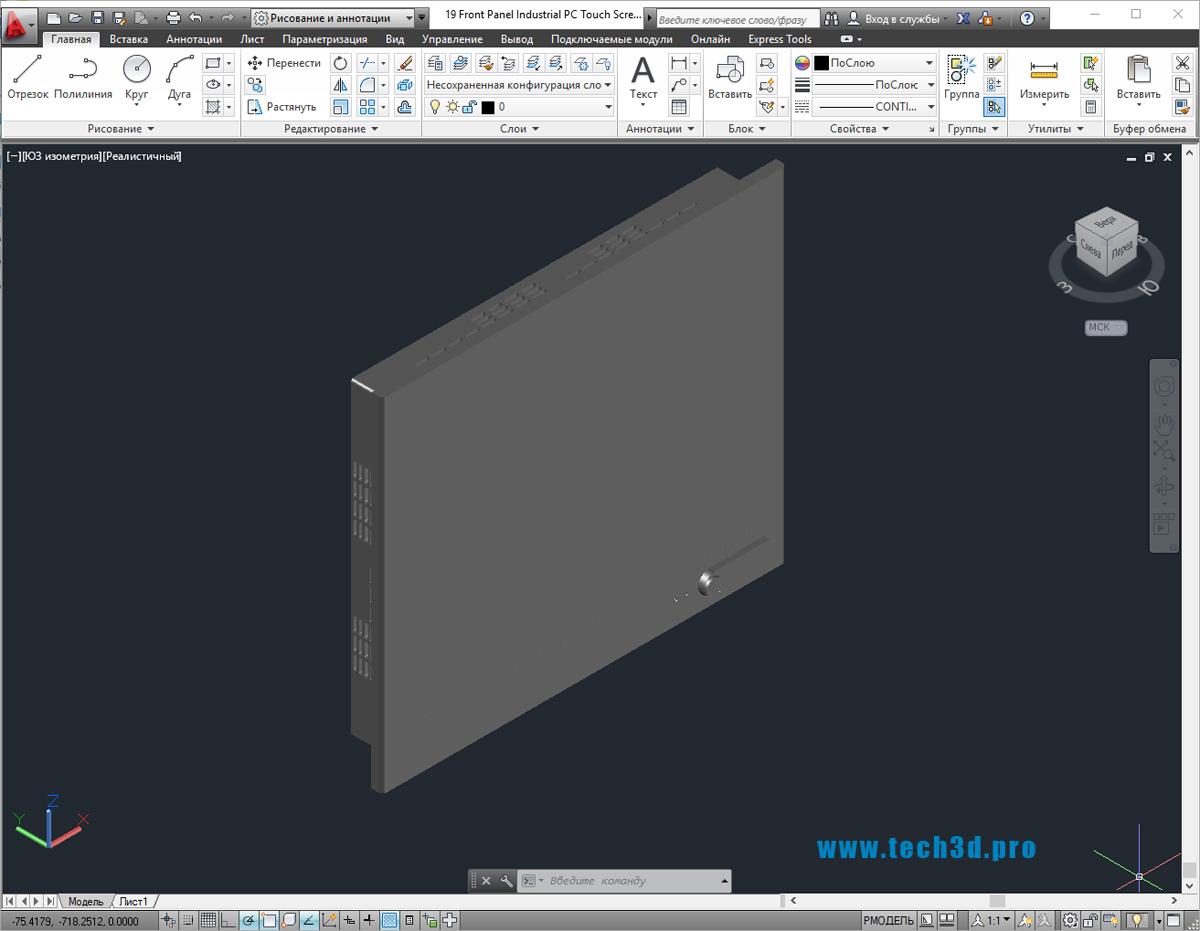 3D-модель производственного монитора