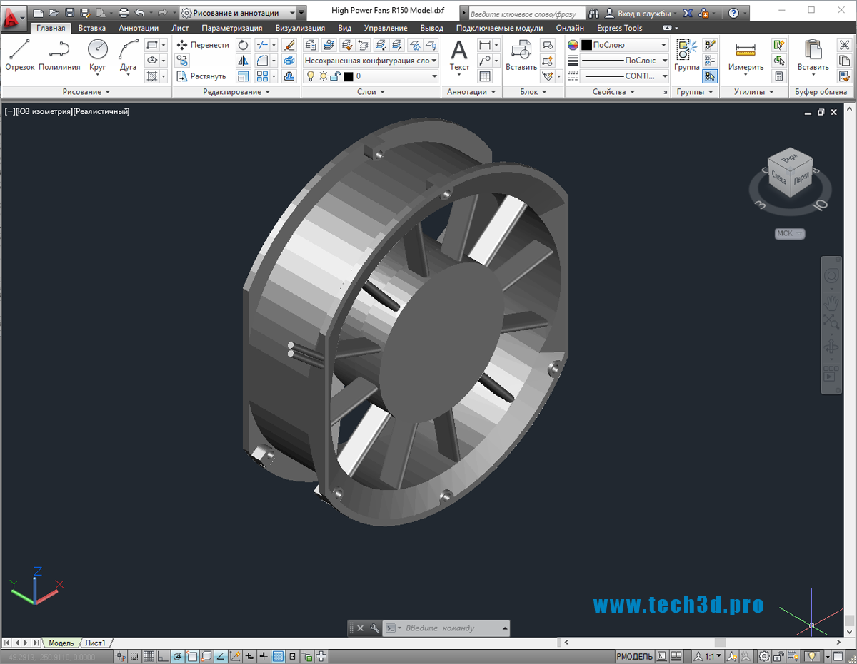 3D-модели осевых вентиляторов