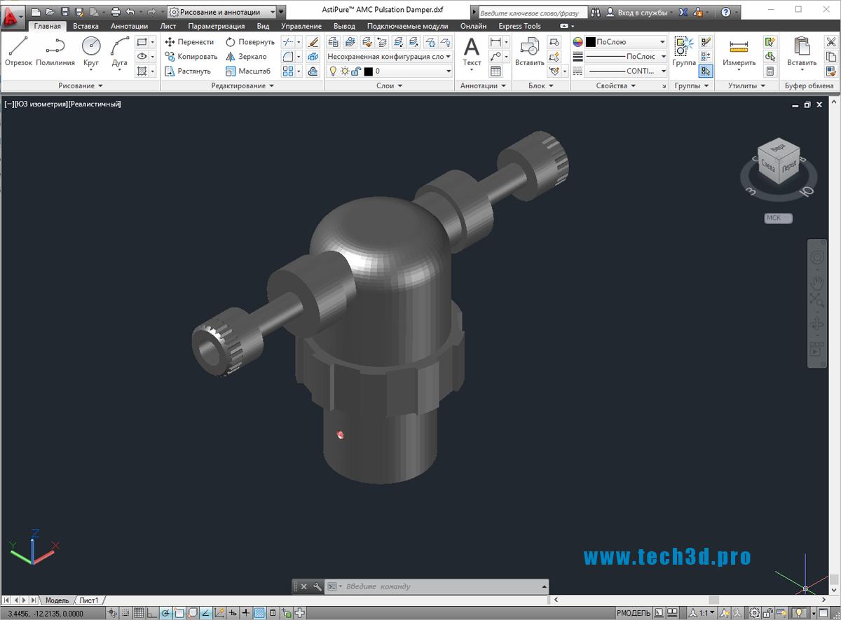 3D-модель демпфера давления