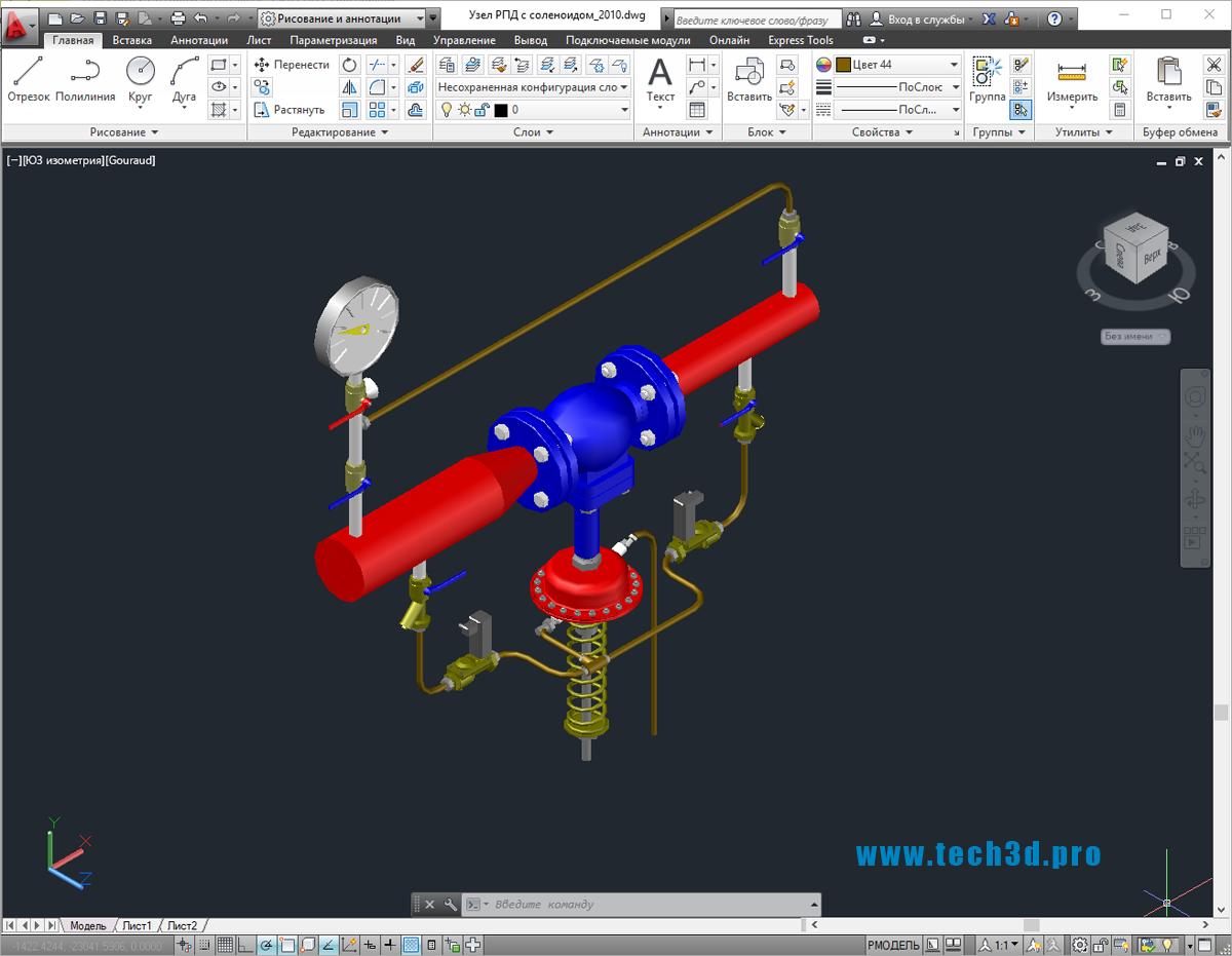 3D-модель регулятора давления прямого действия