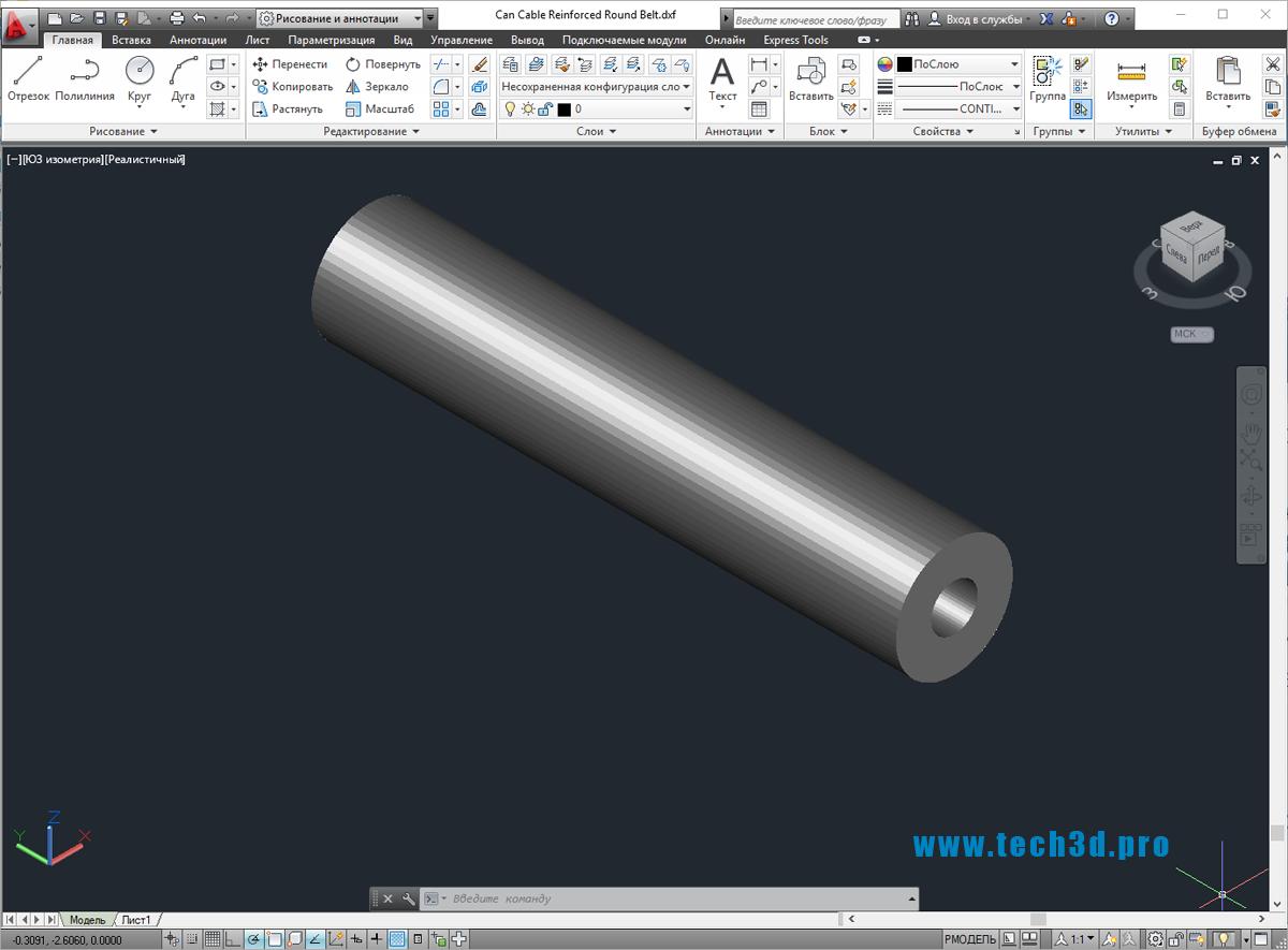 3D-модель ремня круглого сечения