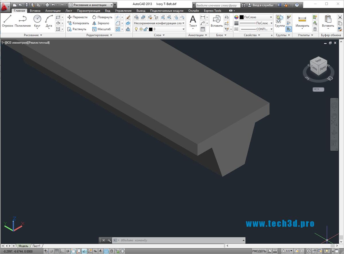 3D-модель ремня клинового приводного