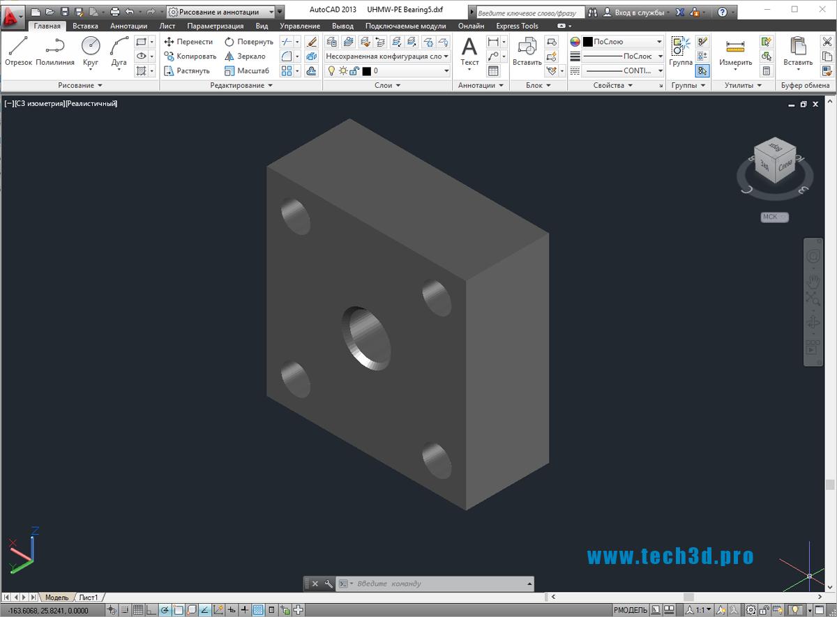 3D-модель конструкции подшипника