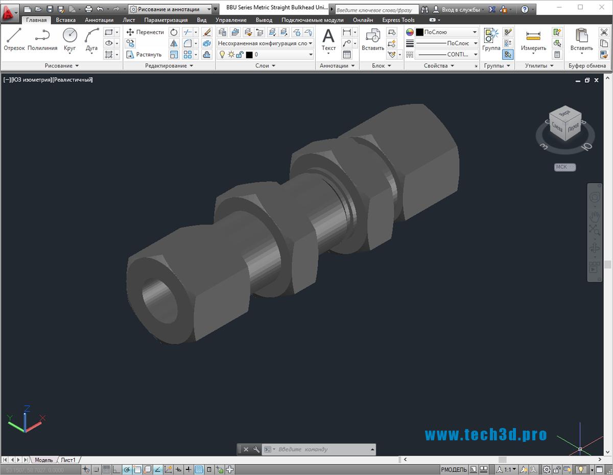 3D-модель фитинга для труб