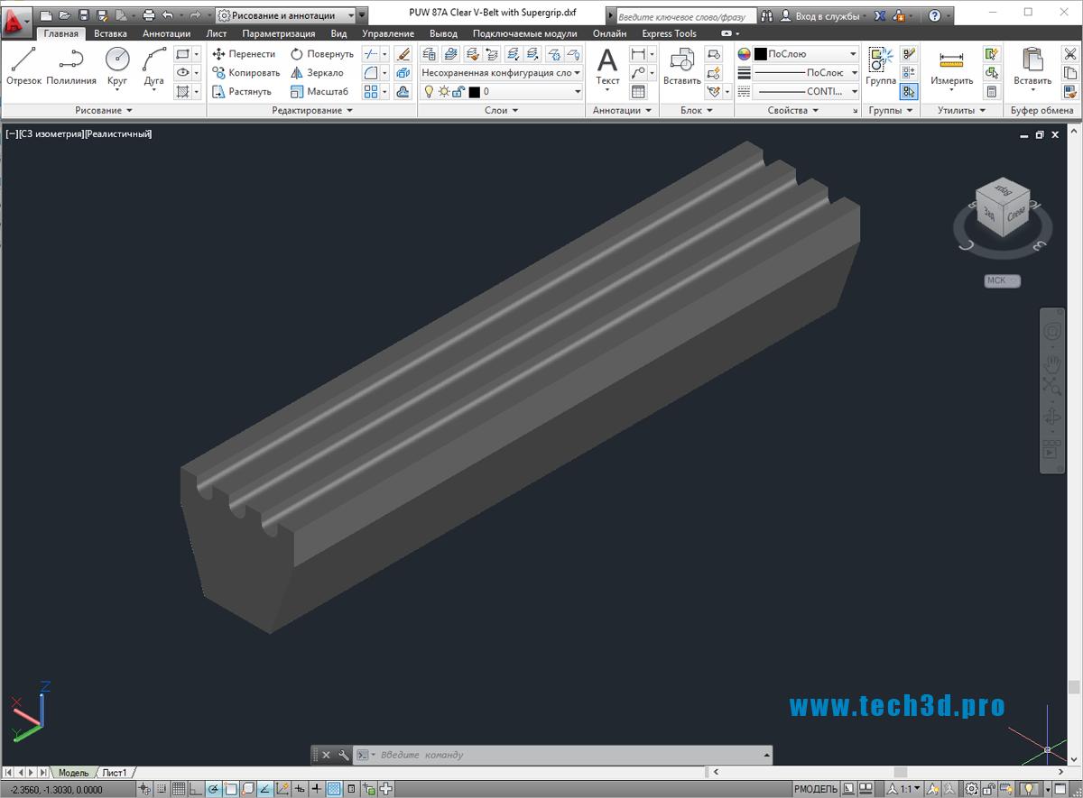 3D-модель клиновидного ремня