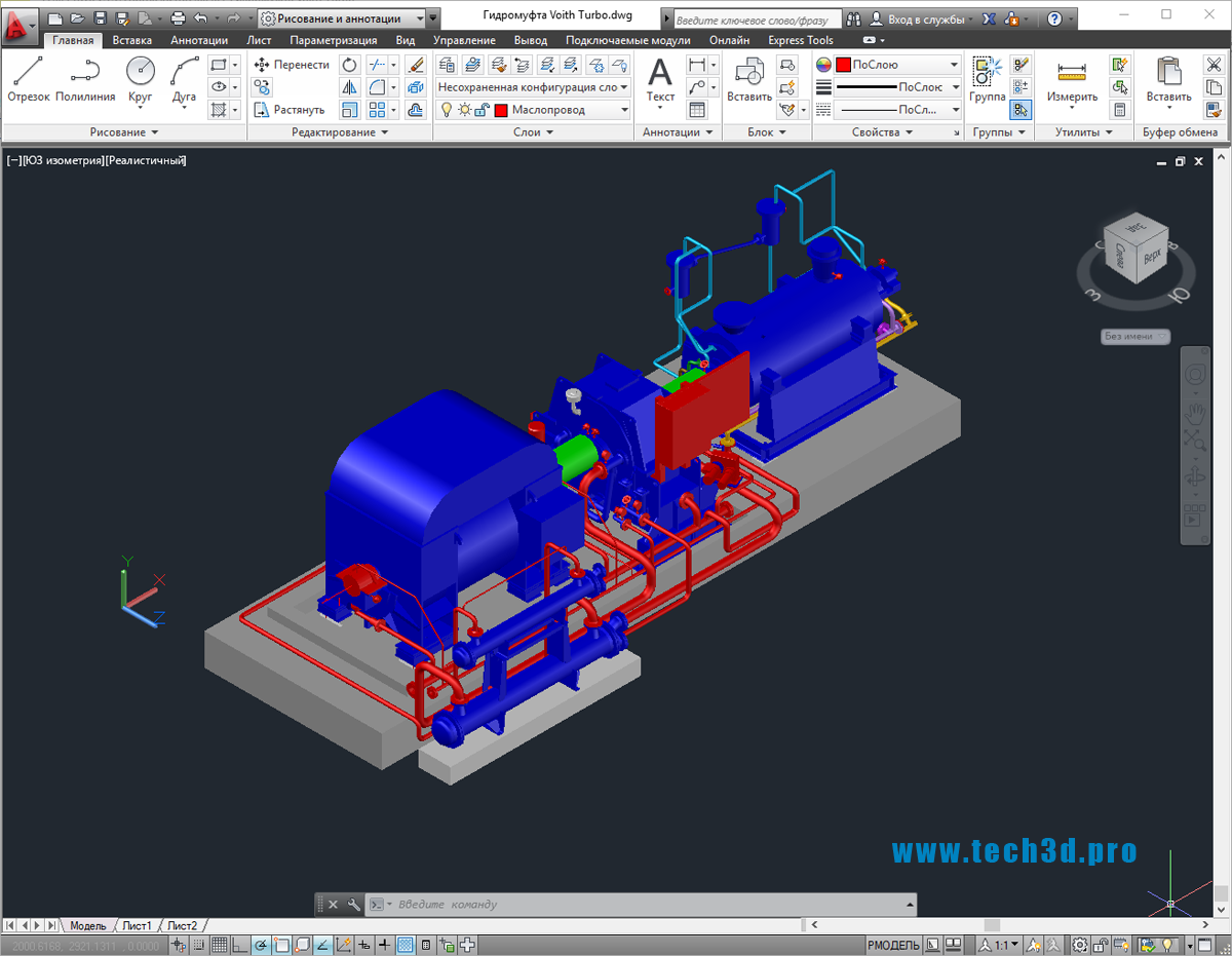 3D-модель гидромуфты