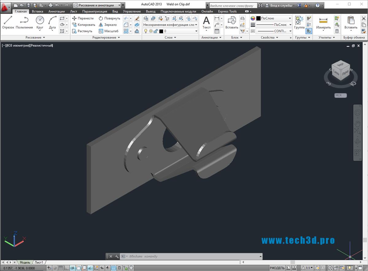 3D-модель клипсы монтажной