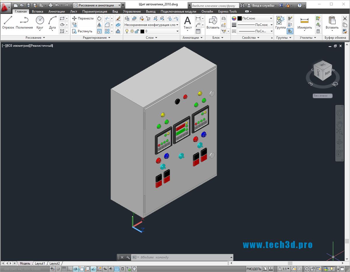 3D-модель щита управления