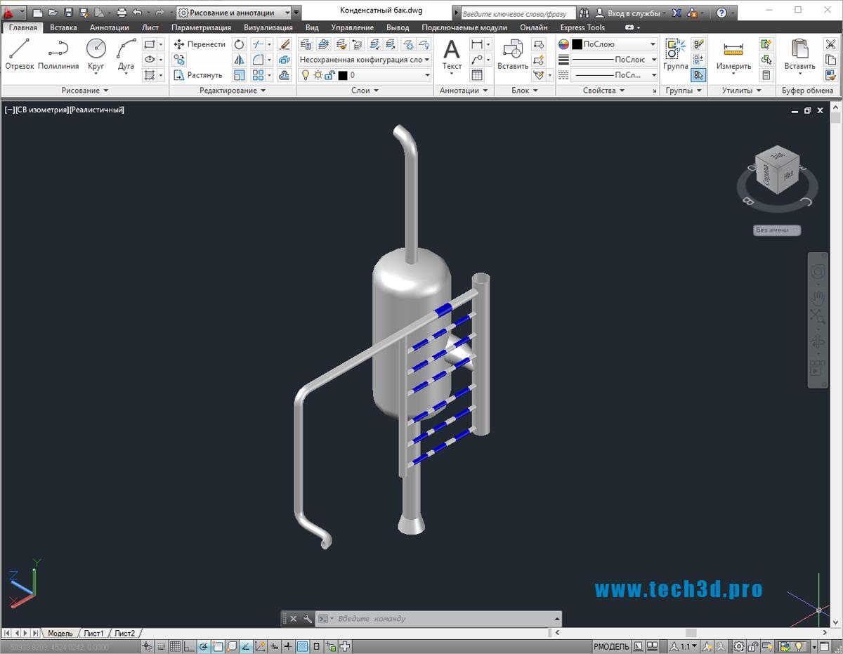 3D-модель конденсатного бака