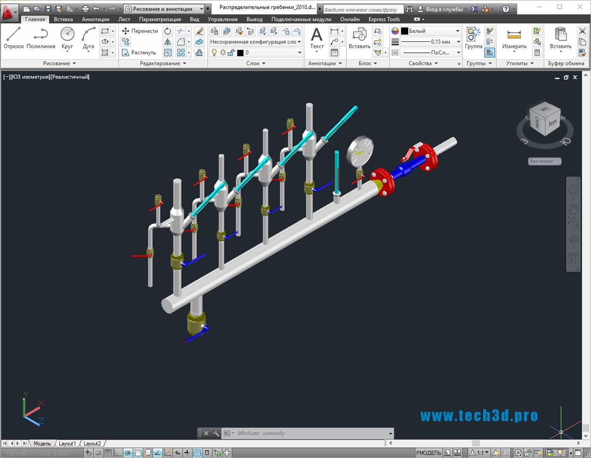 3D-модель гребенки отопления