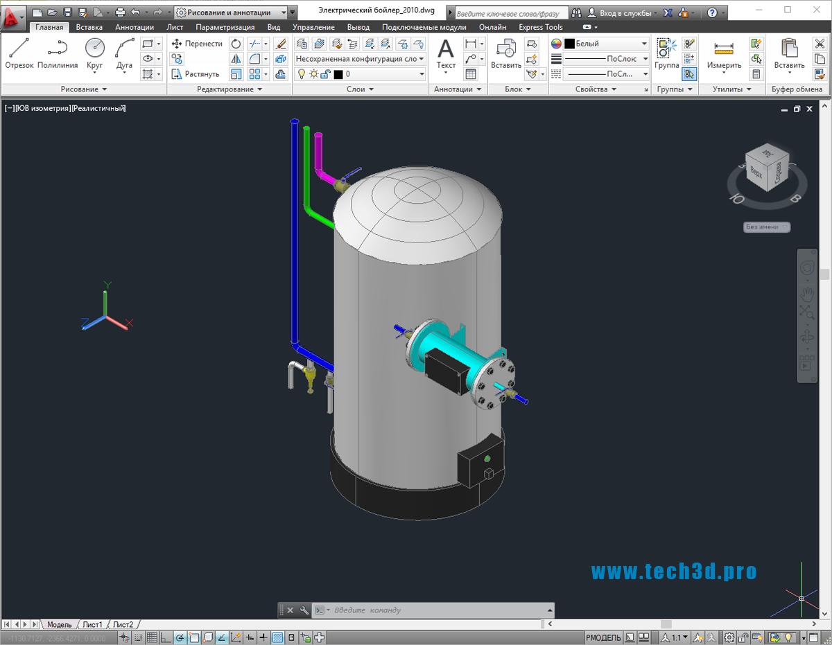 3D-модель бойлера для воды электрического