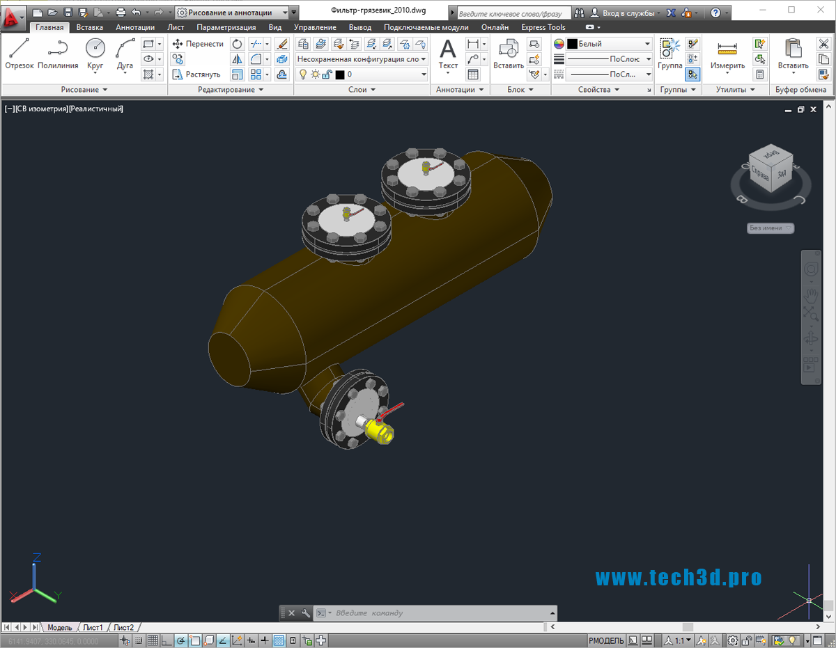 3D-модель фильтра грязевика