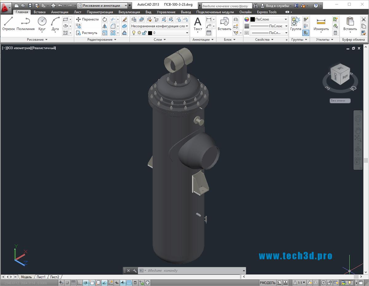 3D-модель подогревателя сетевой воды