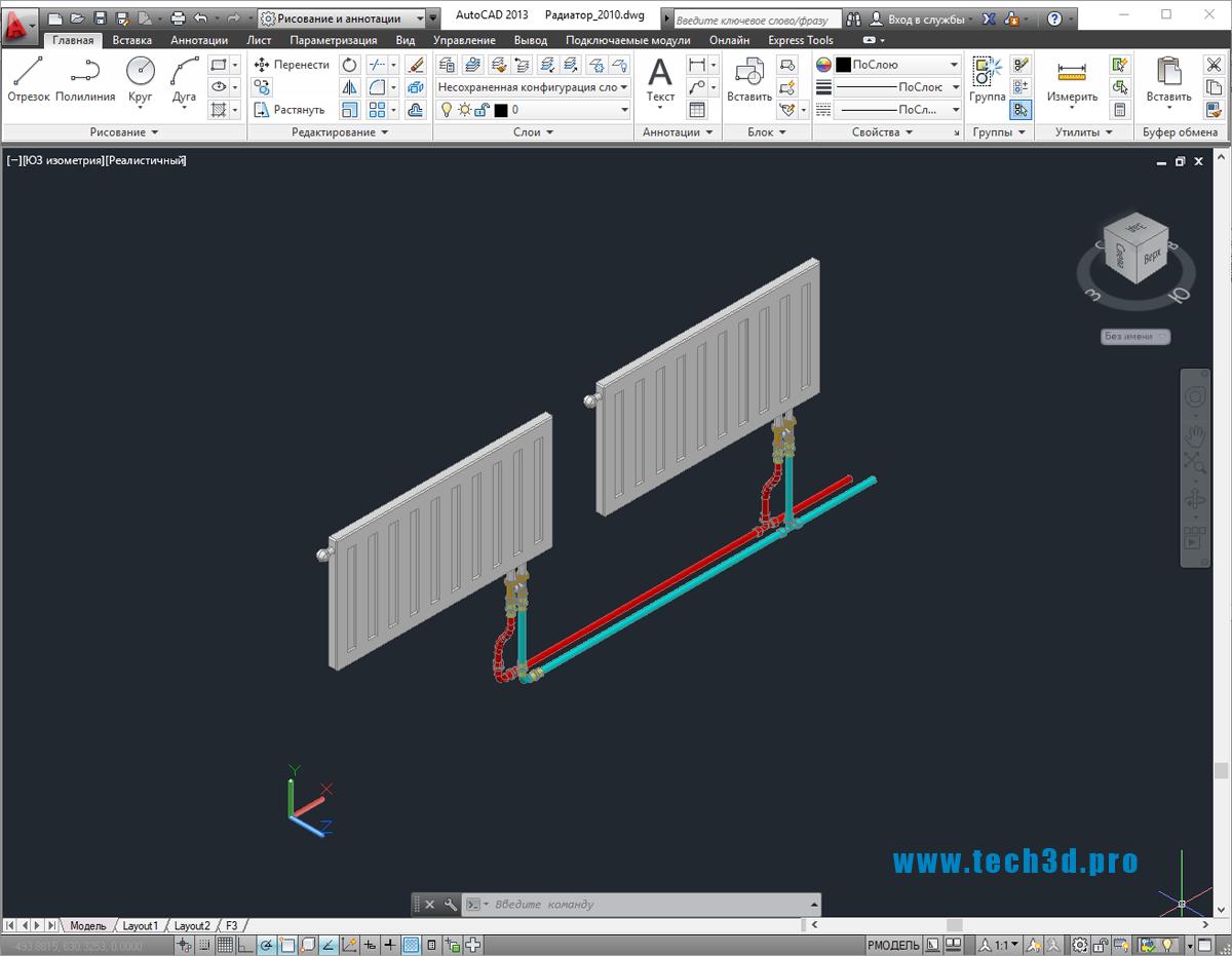 3D-модель радиатора