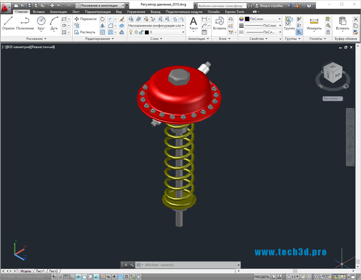 3D-модель редуктора давления