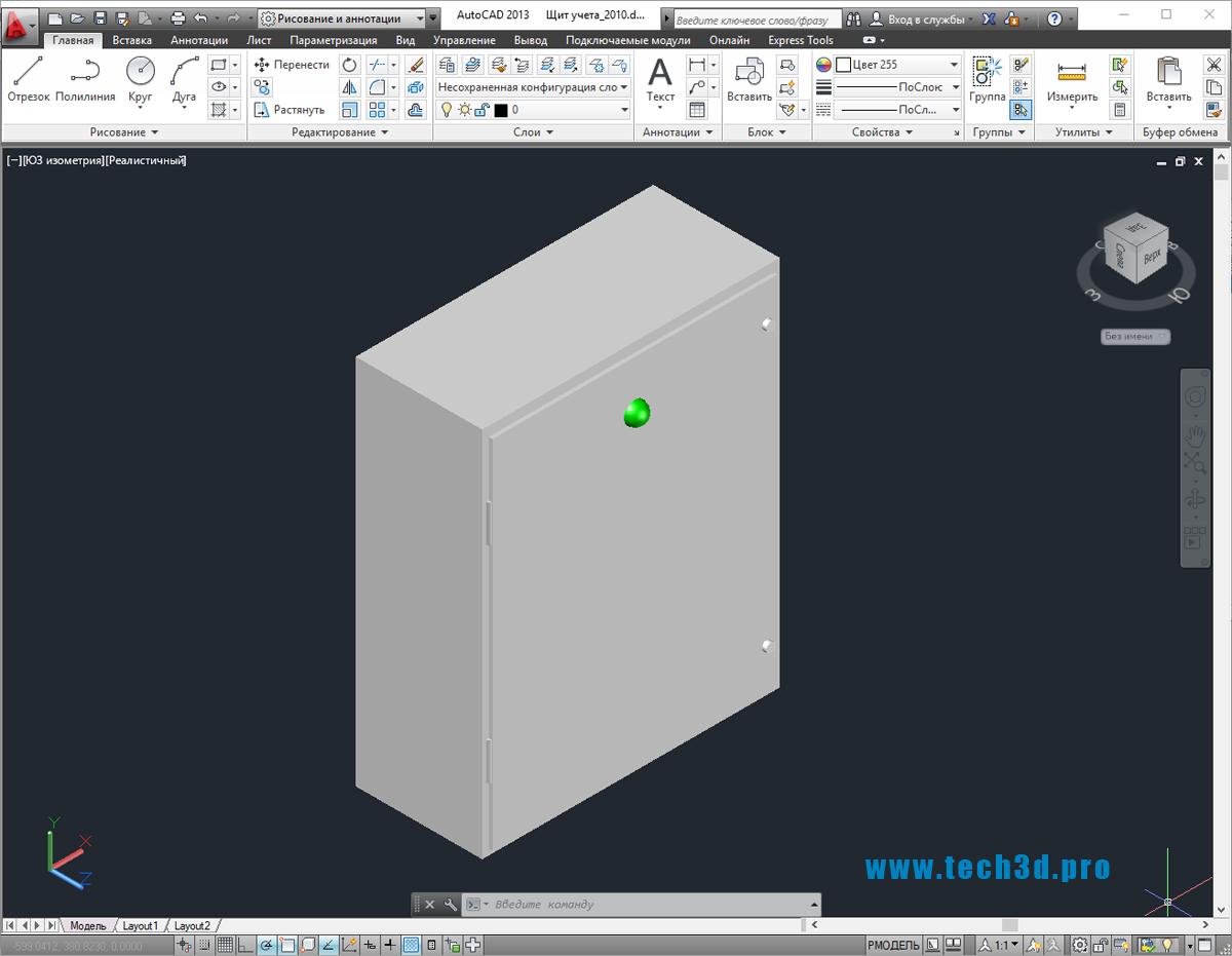 3D-модель щита учета электроэнергии