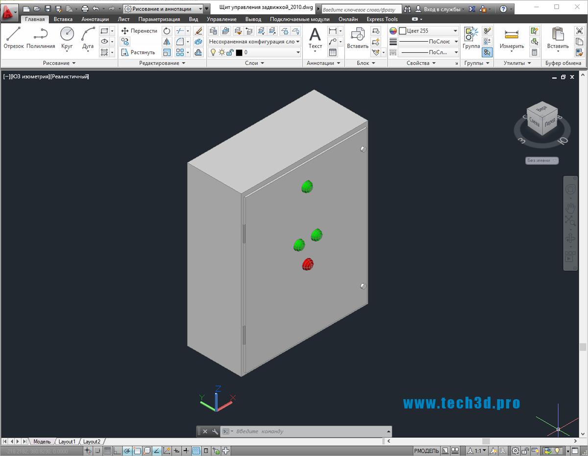 3D-модель колонки управления задвижками