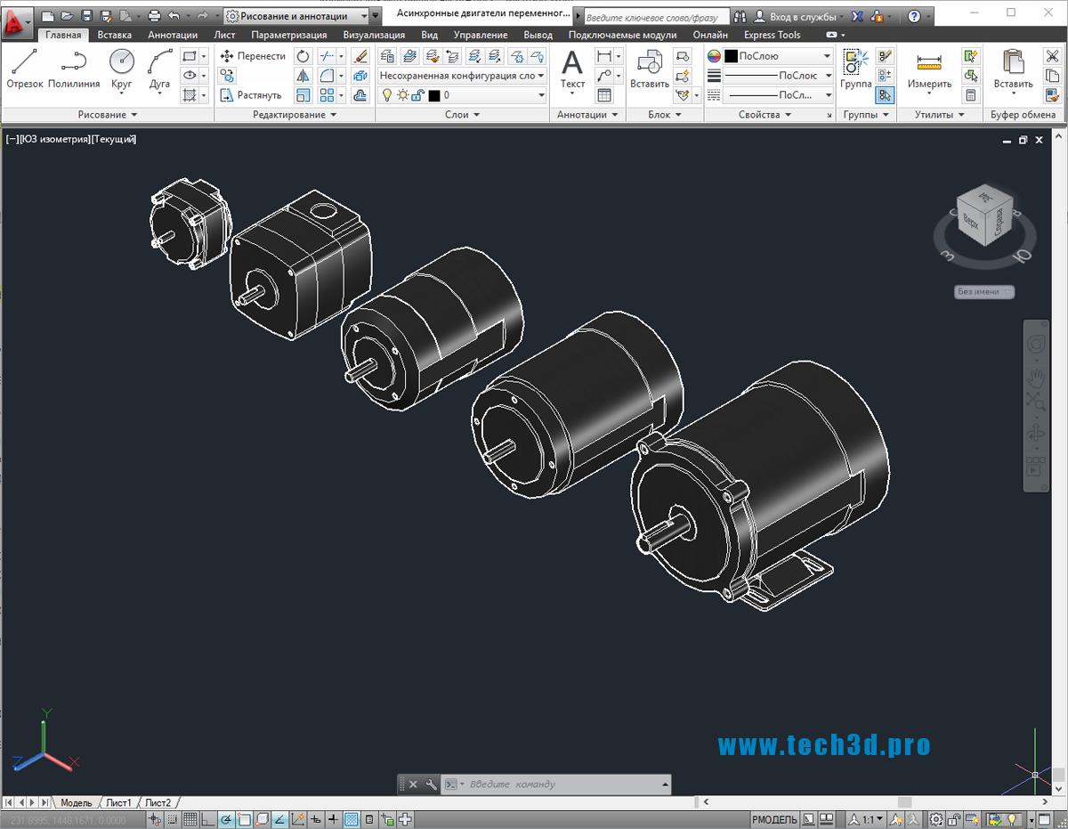 3D-модель двигателя переменного тока