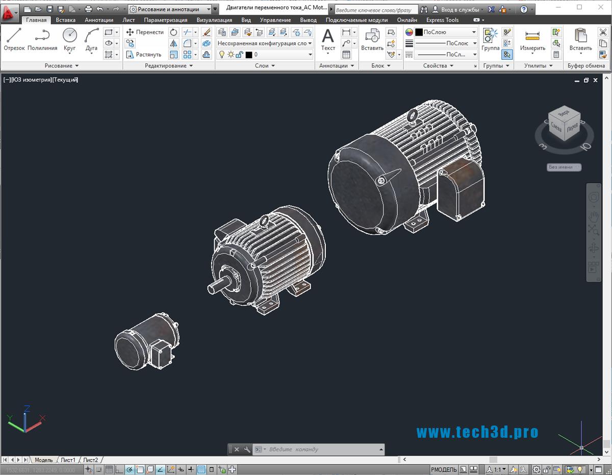 3D-модель коллекторного электродвигателя