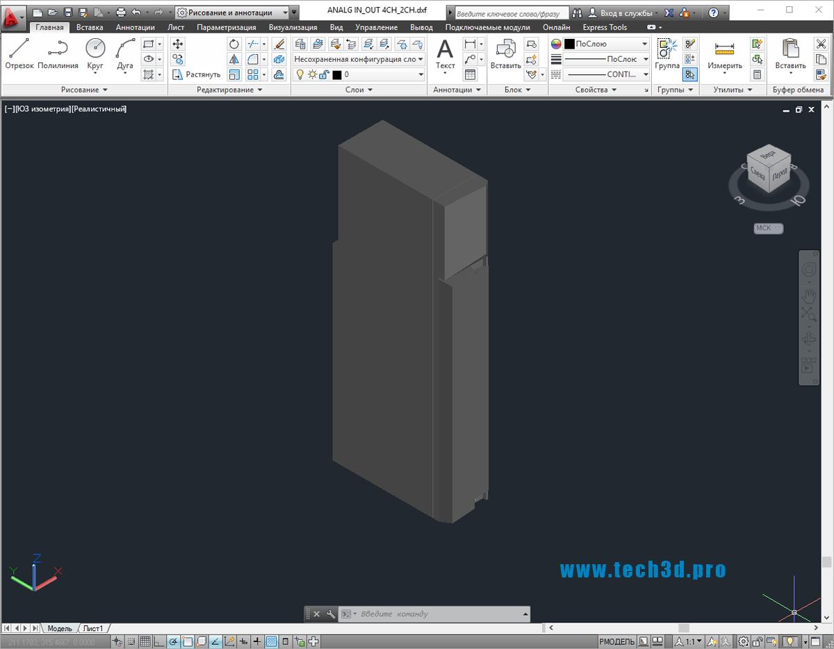 3D-модель модуля аналогового входа