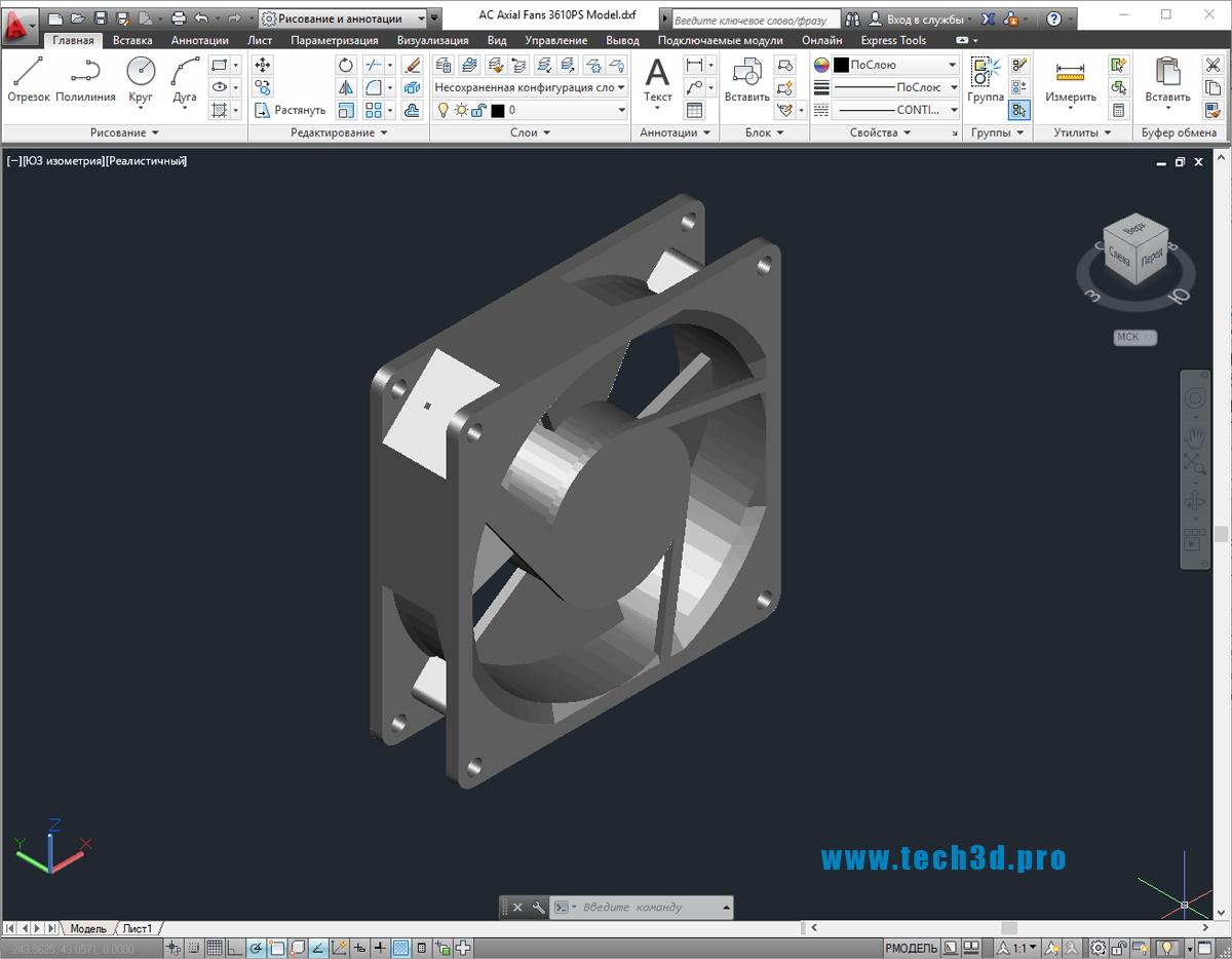 3D-модель вентилятора осевого вытяжного