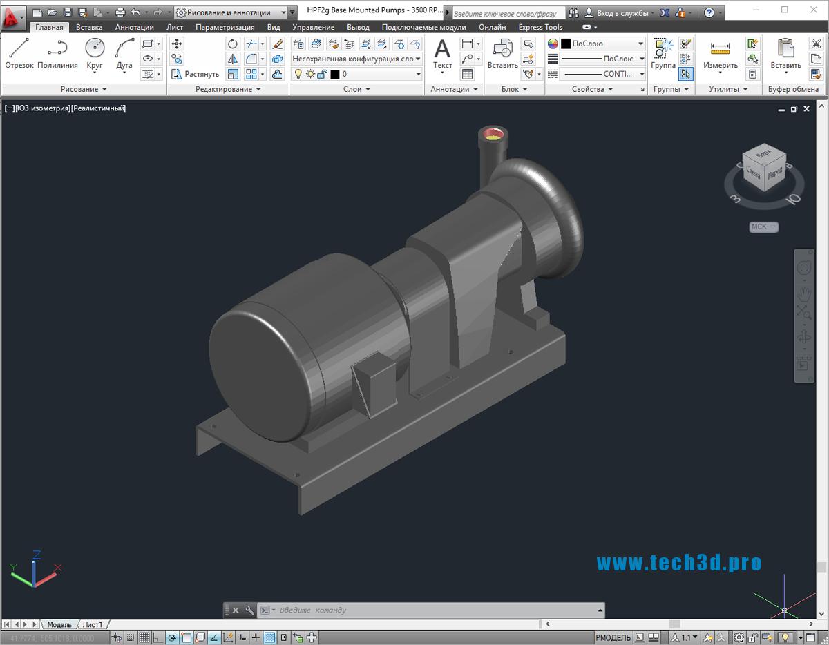 3D-модель насоса горизонтального