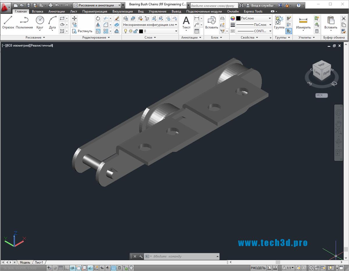 3D-модель втулочно роликовой цепи