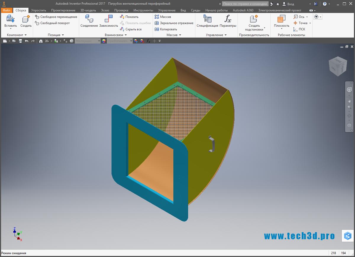 3D-модель патрубка вентиляции