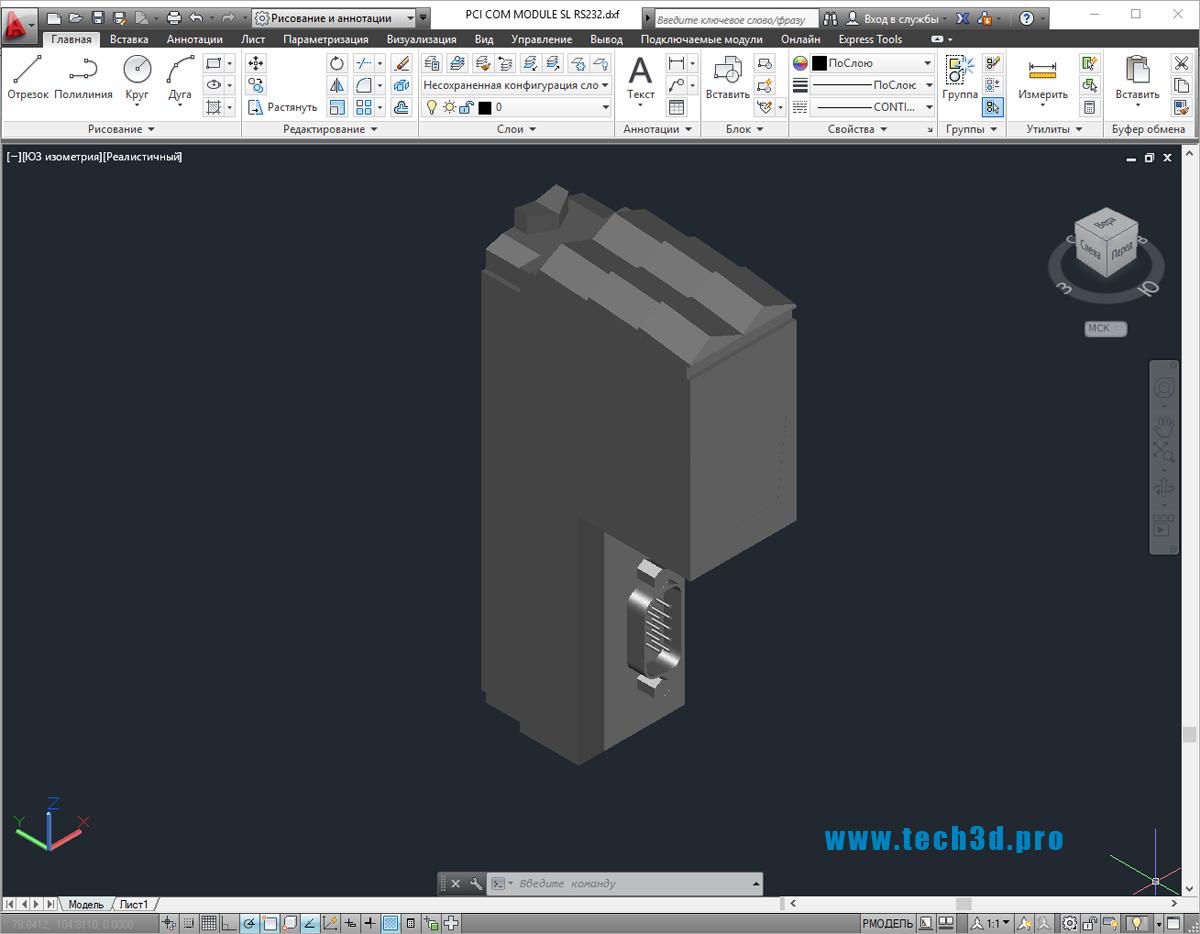 3D-модель устройства com порта