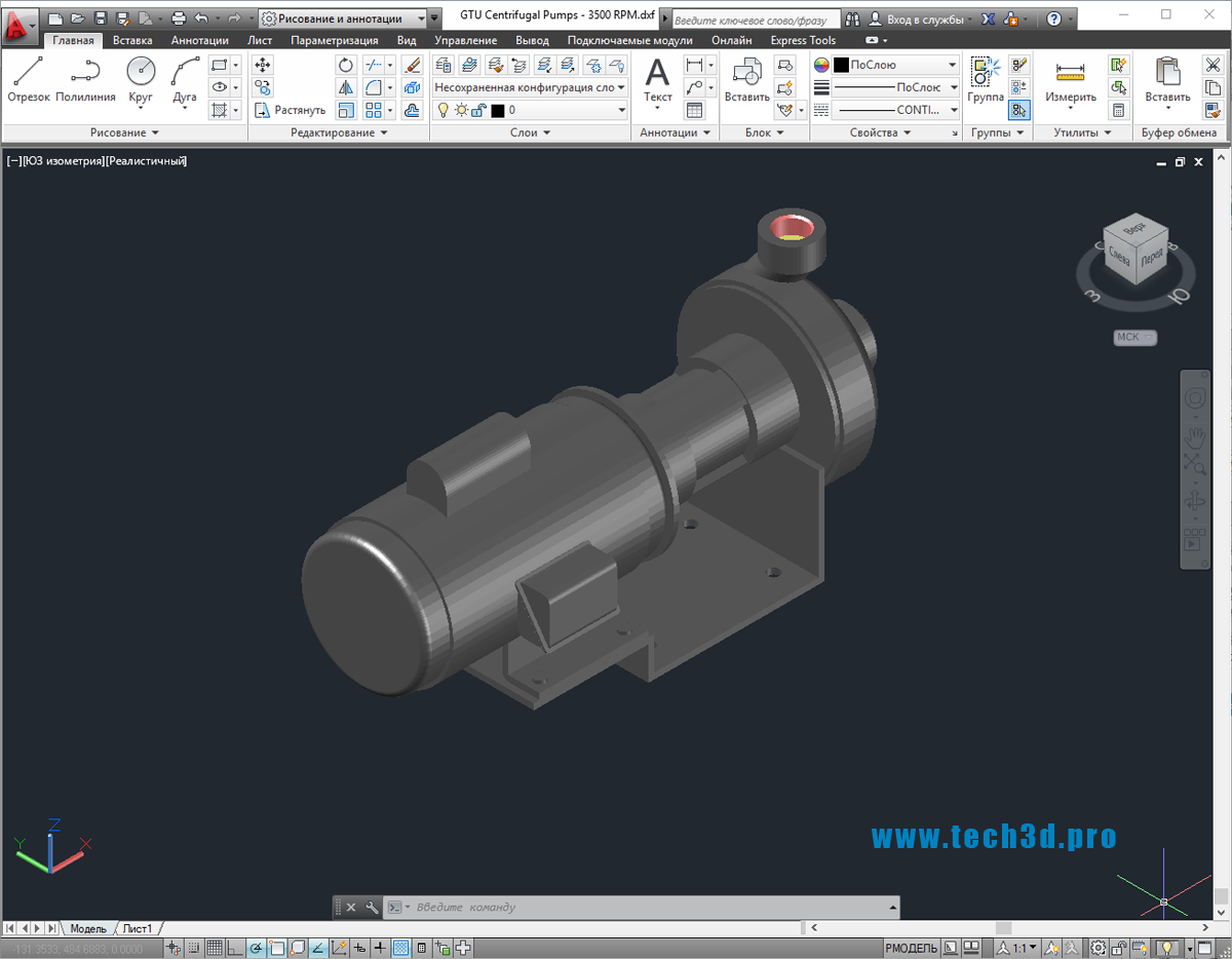 3D-модель центробежного насоса