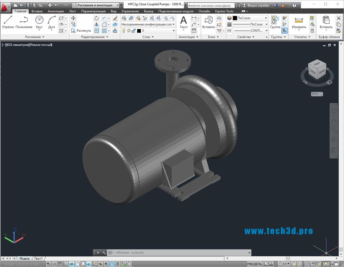 3D-модель насоса моноблочного