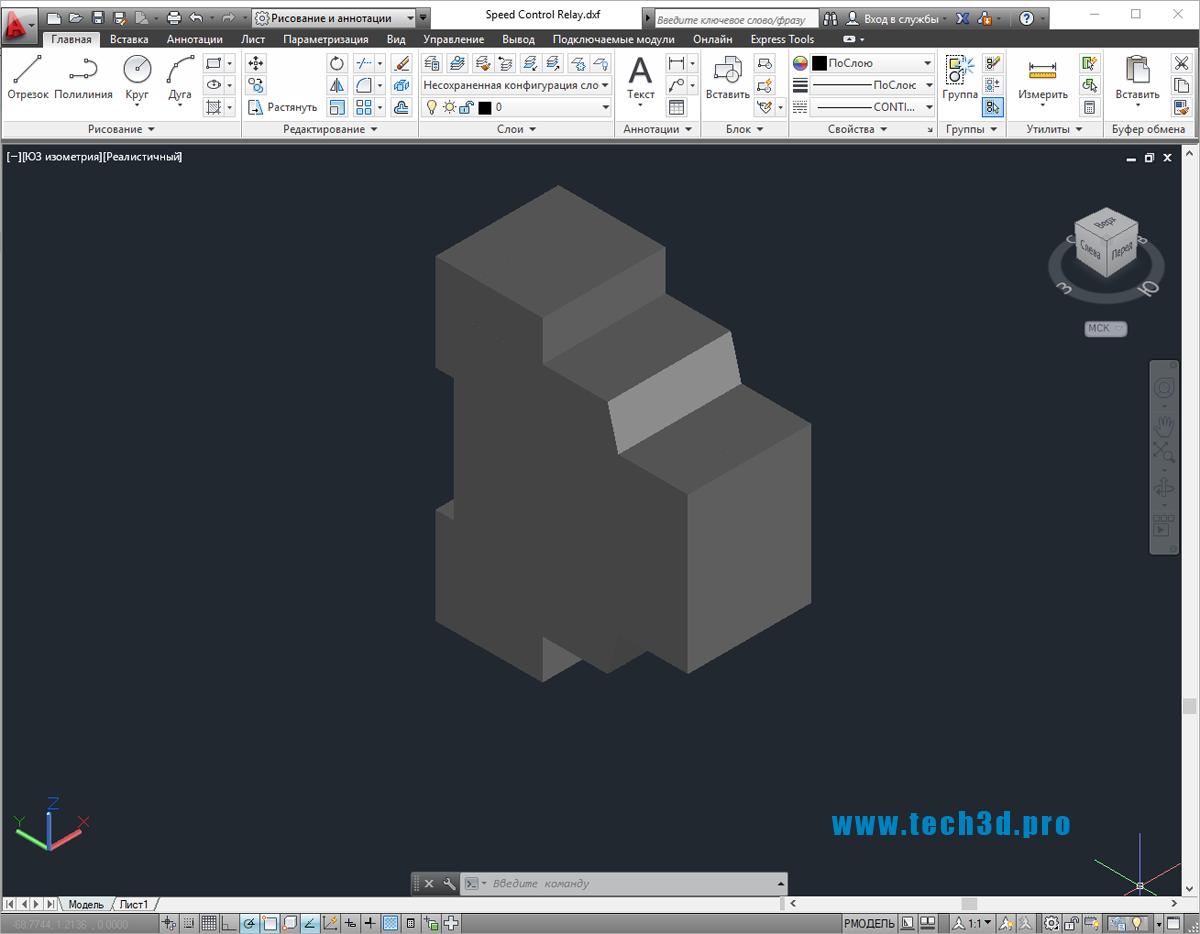 3D-модель реле на DIN-рейку