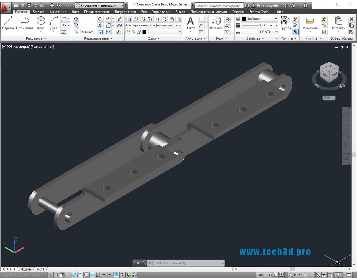 3D-модель цепи для конвейера