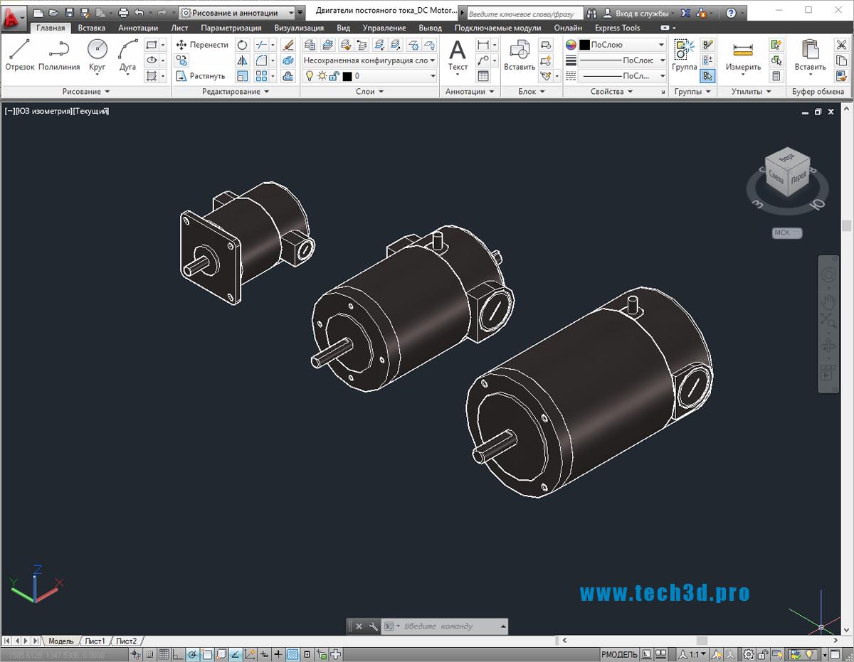 3D-модель электродвигателя постоянного тока