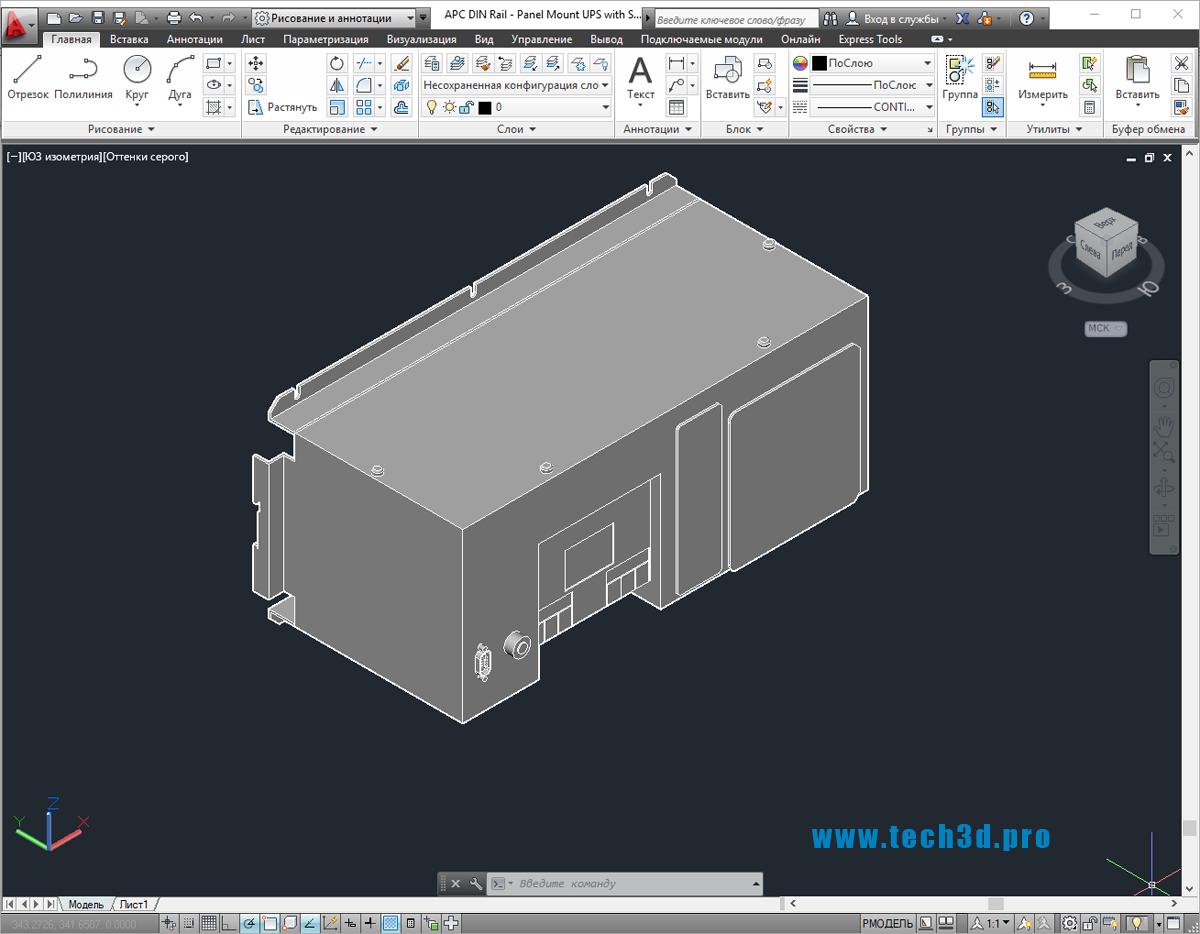 3D-модель ИБП smart
