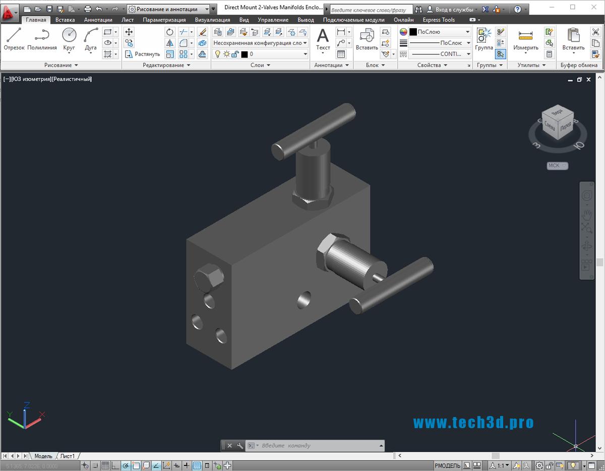 3D-модель клапанного блока измерений