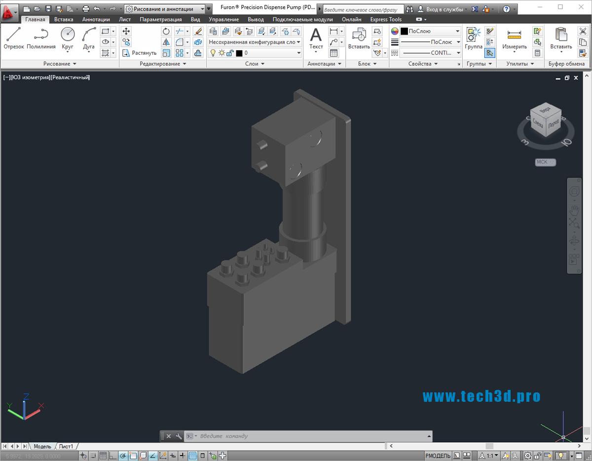 3D-модель насоса дозатор