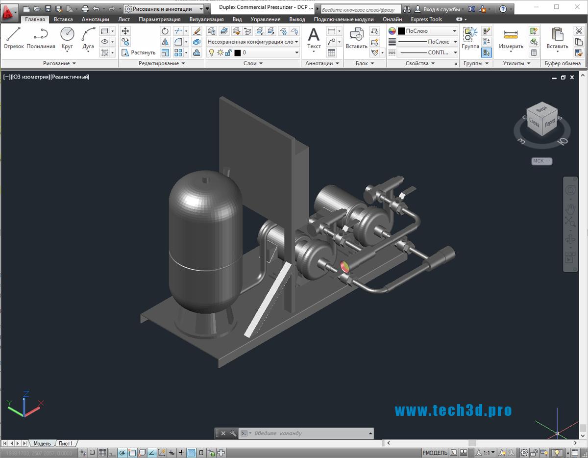3D-модель компенсатора для трубопроводов